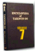a history and philosophy of taekwon do Taekwondo can also be written as tae kwon-do, taekwon-do, or as tae kwon do history, philosophy and religious beliefs at present.