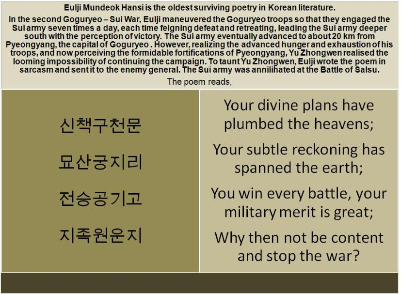 analysis korean poetry Famous asian poems written by famous poets examples of famous asian poetry from the past and present read famous asian poems.